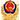 微信图片_20201215145534.png